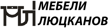 Люцканов